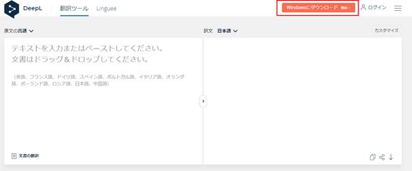 翻訳 / Windowsフォーラム
